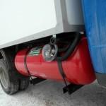 Установленный на авто газ