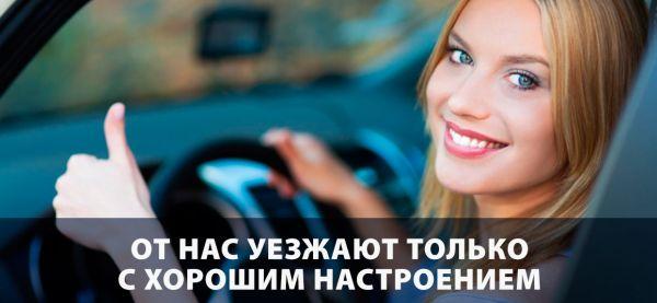 Услуги СТО по ремонту кузова